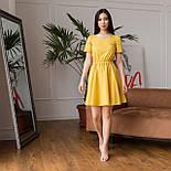 Легке плаття з розкльошеною спідницею і розрізами на талії літня з коротким рукавом (р. 42-48) 64032617, фото 2
