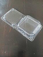 Упаковка для салатов пластиковая одноразовая ПС-9