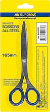 Ножиці цельномет., 165мм BUROMAX, 4502