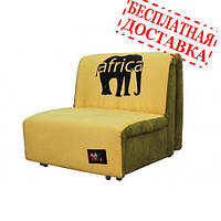 """Кресло-кровать """"Хеппи 0,9"""" (аккордеон)"""