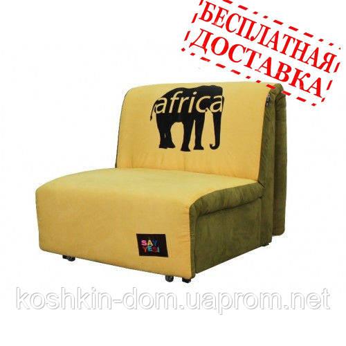 """Кресло-кровать """"Хеппи 0,9"""" (аккордеон) - Кошкин Дом Мебели в Одесской области"""