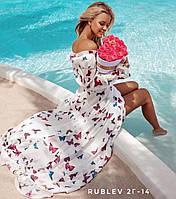 Очаровательный летний женский костюм с бабочками белый с  бабочками, 44