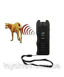 Отпугиватель собак ZF 851/650/ AD-100B dog Reppleler (120 шт/ящ)