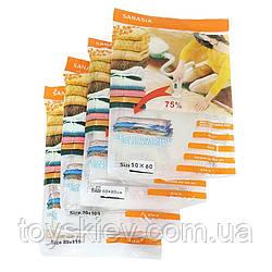 Пакет VACUM BAG 50*60 ART 1837 (144 шт/ящ)