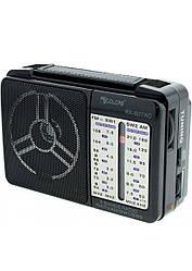 Радиоприемники-GOLON RX-607 (40 шт/ящ)
