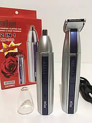 Тример бритва для стрижки волосся на обличчі, в носі і вухах BRAWN MP-300 (100 шт/ящ)