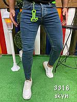Зауженные джинсы skinny синие,мужские