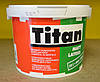 Глубокоматовая акриловая моющая краска для стен Matt Latexs база TR  Titan  Eskaro (9 л)