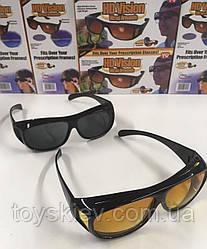 Антибликовые очки для водителей HD Vision MOD-7470 ( 2шт )