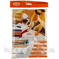 Пакет VACUM BAG 70*100 (144 шт/ящ)