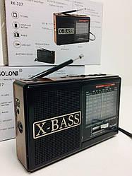Радиоприемники GOLON RX 327, USB+SD (60 шт/ящ)