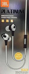 Навушники вакуумні з мікрофоном DK-76i