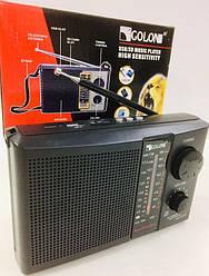 Радиоприемники-GOLON F-18 USB+SD (30 шт/ящ)