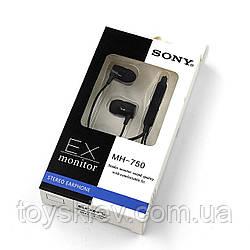 Навушники вакуумні з мікрофоном Sony MMH-750BT (400 шт/ящ)