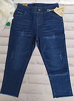 Штаны джинсовые летние укороченные бриджи женские р. XL(50-52) трикотажные цветные Остатки Ласточка (614-5)