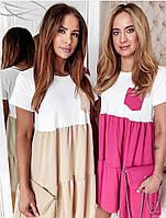 Платье легкое летнее женское двухцветное