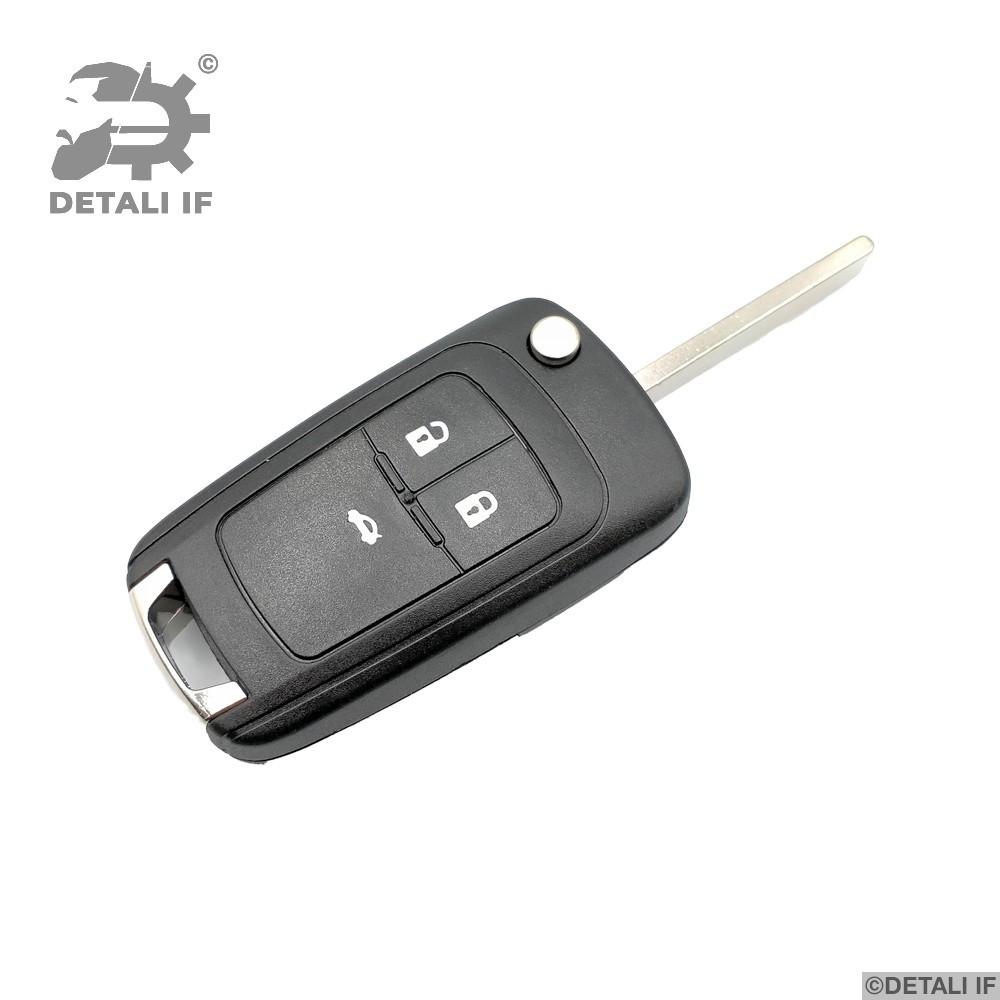 Ключ Corsa E Opel 3 кнопки