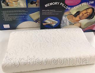 Подушка ортопедическая Memory Pillow (20 шт/ящ)