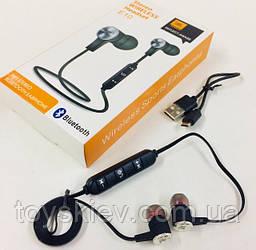 Навушники вакуумні з мікрофоном Bluetooth JBL T-E10BT (400)