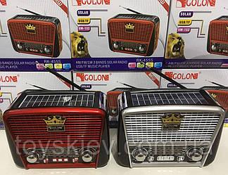Радиоприемники-GOLON-RX 455 SOLAR USB+SD (24 шт/ящ)
