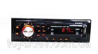 Автомагнитоль с блютузом ART-6306BT ( MP3/USB/SD/50Wx4 )