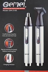 Тример бритва для стрижки волосся на обличчі, в носі і вухах Gemei GM-3105 (100)