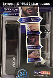 Машинка для стрижки волос+Бритва Триммер 5 in 1 HQ-5300 (40)