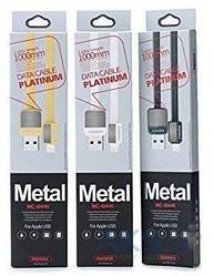 Кабель USB Remax RC-044 ( MICRO/IPHON5 )