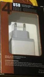 Сетевой зарядный устройства на 4 USB FAST CHARGE F-16C (200)