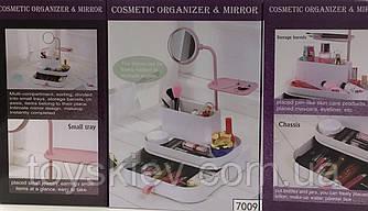 Косметик бокс с зеркалом Dresscase With Mirrow ART-7009 (18)
