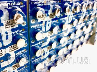 Renata SP394