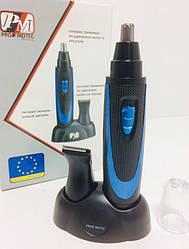 Триммер для удаления волос 2 B 1 PROMOTEC Nose Trimmer PM-367 (40 шт/ящ)