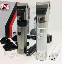 Машинка для стрижки волосся PROMOTEC PM-358 (24 шт/ящ)