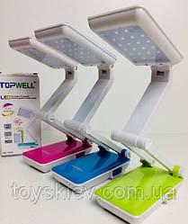 Лампа настольная светодиодная аккумуляторная MOD-1019/1018 (60 шт/ящ)