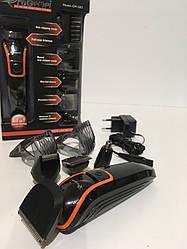 Машинка для стрижки волос, триммер GEMEI GM-583 6в1 (40 шт/ящ)