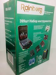 Набор инструментов Rainberg RB-001 (1 шт/ящ)