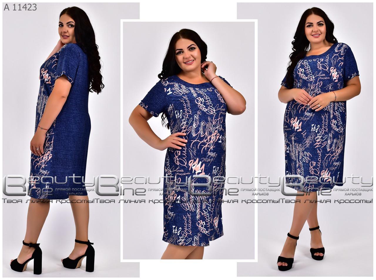 Нарядное женское летнее платье большого размера; Размеры  52\54\56\58\60\62\64
