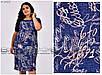 Ошатне жіноча літнє плаття великого розміру; Розміри 52\54\56\58\60\62\64, фото 2