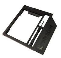DVD-карман для HDD, 2.5 дюйма, SATA - SATA 12.7 мм, пластик (б.у.)