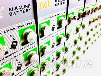 Часовые батарейки T&E AG-13