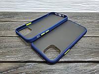 Противоударный матовый чехол для iPhone 11 синий бампер