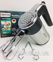 Миксер кухонный  Rainberg RB-1012 (20 шт/ящ)