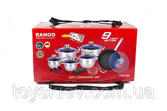Набор посуды Banоо TK-00099 (2 шт/ящ)