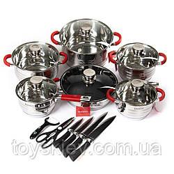 Набор посуды Banоо TK-00098 (2 шт/ящ)