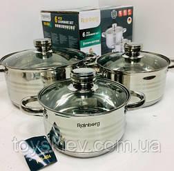 Набор кастрюль Rainberg RB-604 из нержавеющей стали для всех типов плит, 6 предметов (2 шт/ящ)