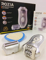 Эпилятор аккумуляторный ROZIA HB-6005 (40 шт/ящ)