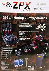 Набор инструментов ZX 3990 (1 шт/ящ)