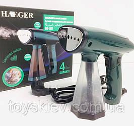 Ручной отпариватель для одежды HAEGER HG-1277, 1600W (12шт/ящ)