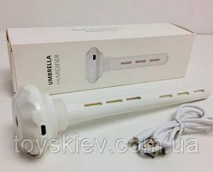 Увлажнитель воздуха от USB UMBRELLA  HUMIDIFIER ART-6073/ TV-000102 (100 шт/ящ)