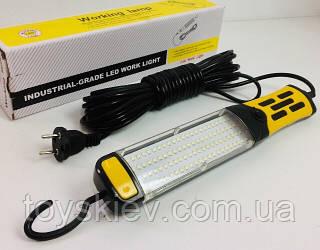 Автомобильная лампа ART-7216/41100  WORKING LIGHT 10M/96 LED/ 220V (30 шт/ящ)